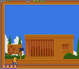 File:The New Zealand Story X68000 screenshot.png