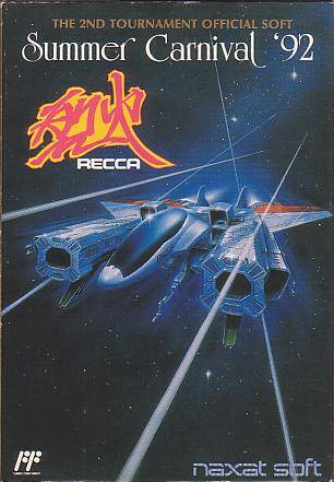 File:Summer Carnival 92 Recca Famicom cover.jpg