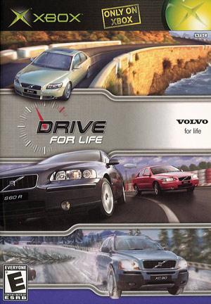 File:Volvo Xbox.jpg