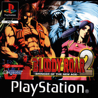 File:Bloody Roar 2 (PAL).jpg