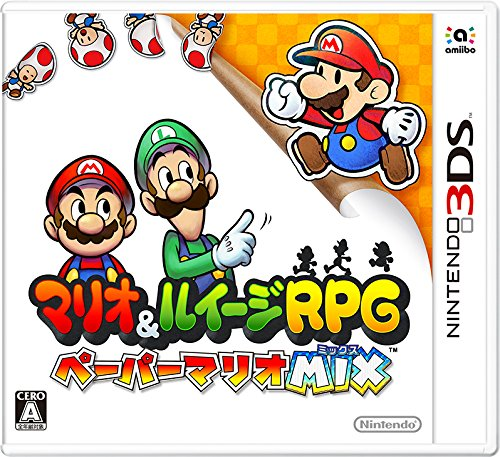File:Mario and Luigi Paper Jam 3DS cover.jpg
