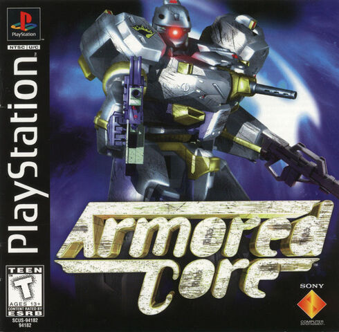 File:Armored core.jpg