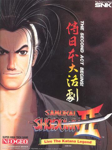File:SamuraiShodown2Flyer.jpg