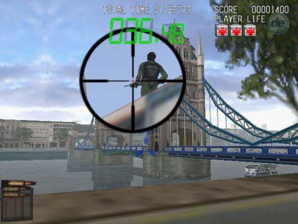 File:Silent scope.jpg