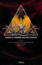 Ys 2 MSX2 cover