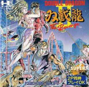 File:Double dragon II.jpg