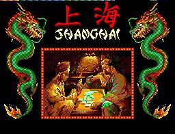 File:Shanghai ms.jpg