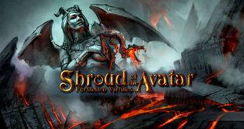 File:Shroud of the Avatar Forsaken Virtues cover.jpg