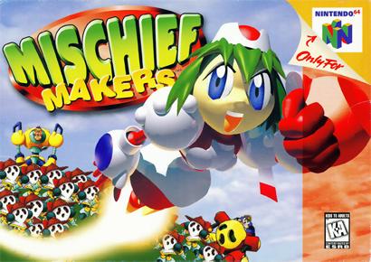 File:Mischief Makers.jpg