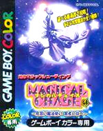 Magicalchase-gb-1-