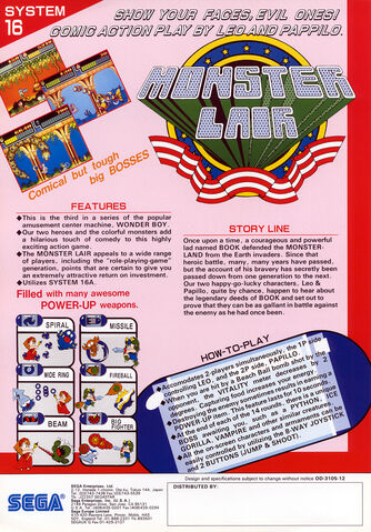 File:Wonder Boy in Monster Lair arcade flyer.jpg