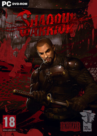 File:Shadow Warrior PC cover.jpg