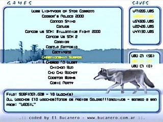 File:VMU Backup CD Dreamcast.jpg