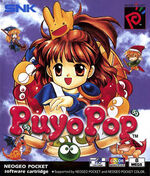 Puyo Pop NGPC cover