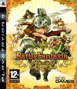 Battle fantasia frontcover large I1M9cZhdZ08kaJL
