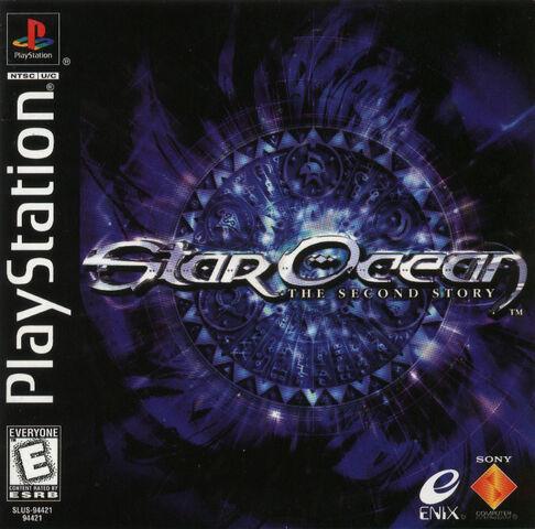 File:Star ocean 2.jpg