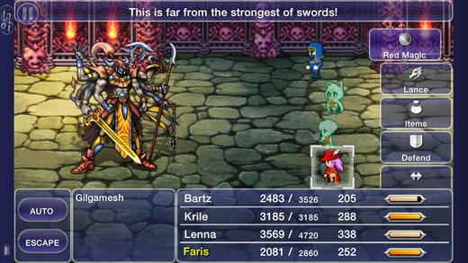 File:Final Fantasy V iOS.jpeg