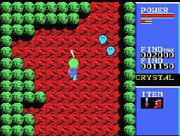 File:Golvellius MSX screenshot.png