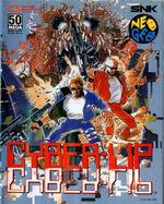 Cyber Lip Neo Geo box