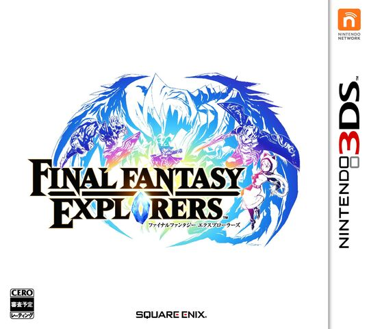 File:Final Fantasy Explorers 3DS cover.jpg