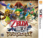 Hyrule Warriors Legends 3DS cover