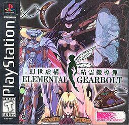 File:254px-Elemental Gearbolt.jpg