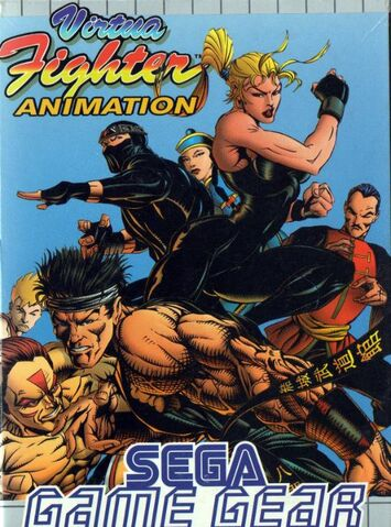 File:VirtuaFighterAnimation-GG-EU-Front.jpg