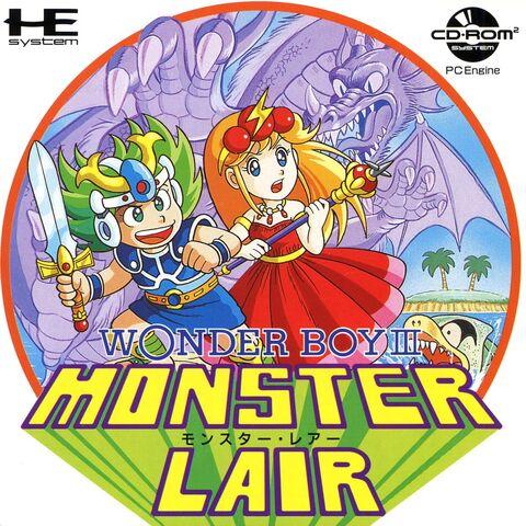File:Wonder boy iii pce.jpg