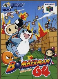 Bomberman64