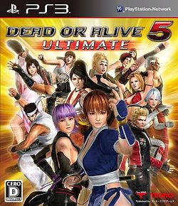 File:DeadorAlive5Ultimate.png