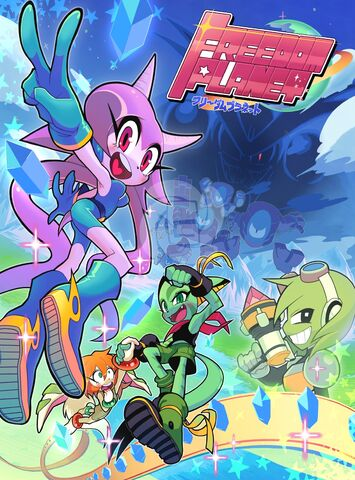 File:Freedom Planet PC cover.jpg