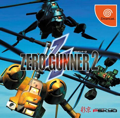 File:Zero-gunner-2-Dreamcast.jpg