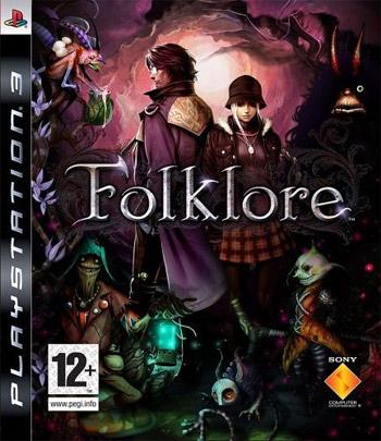 File:Folklore.jpg