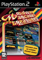 Midway Arcade Treasures PS2 cover