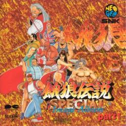 File:GarouDensetsuSpecialImageAlbum.jpg