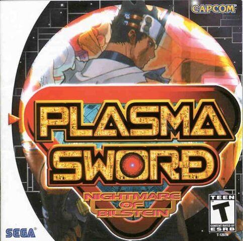 File:Plasma sword.jpg