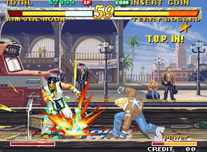 File:Garou Screen.jpg