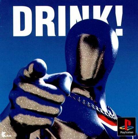 File:PepsimanCover.jpg