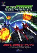 RayStorm Flyer