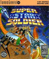 File:SuperStarSoldier.png