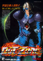 Out Zone arcade flyer