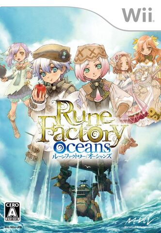 File:Rune factory oceans boxart.jpg