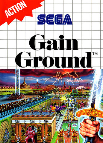 File:Gain Ground SMS box art.jpg
