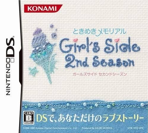 File:Girlsside2.jpg