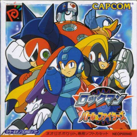 File:Rockman Battle and Fighters.jpg