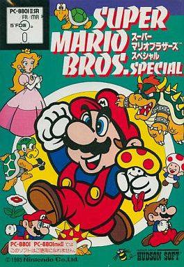 File:Super Mario Bros Special PC-88 cover.jpg