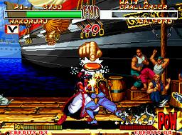 Samurai showdown clash pic