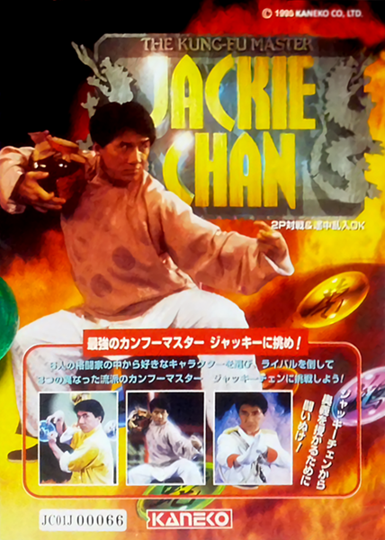 File:Jackie Chan in Fists of Fire arcade flyer.png