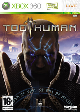 File:Too Human.jpg