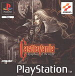 Castlevania Symphony of the Night (PAL)